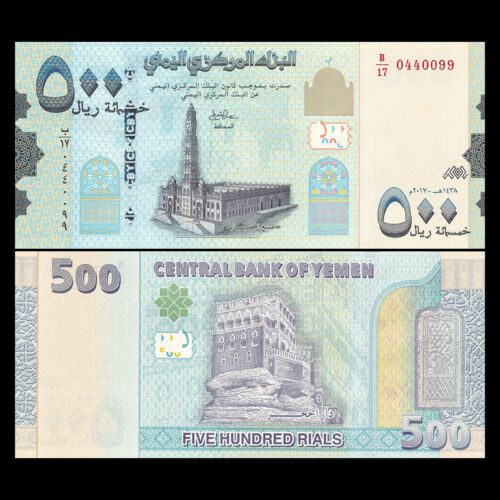 UNC Yemen 500 Rials 2017//2018 P-NEW