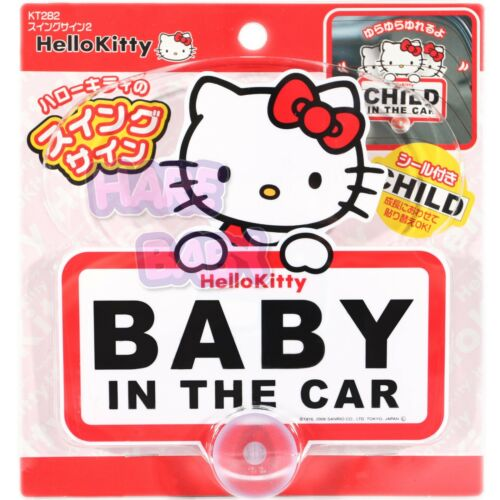 BABY Kitty Japan Movable Suction Car Sign CHILD IN CAR Plastic Board