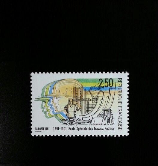 1991 France School of Public Works Scott 2266 Mint F/VF