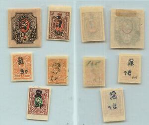 Armenia 🇦🇲 1920 SC 166-181 mint imperf . rtb1695