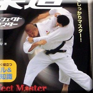 Judo-06-BOOK-amp-DVD-set-Perfect-Master-m