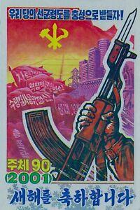 Vintage Poster Korean Communist Propaganda Red Flag 2001 A4 or A3 Poster