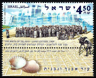 Freundlich Israel 1714 Tab Postfrisch Tel Aviv Land Lotterie Jahrhundert 2008 BüGeln Nicht