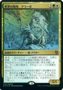 Magic-The-Gathering-MTG-Card-Game-Japanese-ver-Commander-2017-Feline-Ferocity