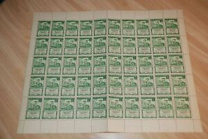 1945-Dominican-Republic-Sc-413-MNH-Complete-Sheet-of-50-Old-stamps-Rare