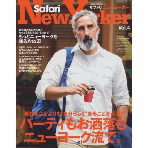 HINODE MOOK16 Safari New Yorker vol.4