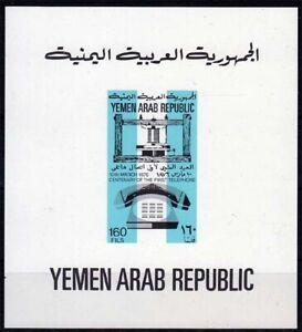 Rationnel Yémen Du Nord Minr. Bl. 187 B ** 100 Années Téléphone-afficher Le Titre D'origine BéNéFique Au Sperme