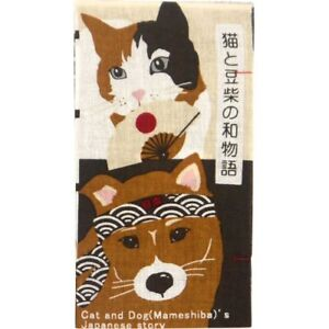 Details about HAMAMONYO Tenugui Book 'Japanese Story by Cat & Dog'  (Japanese Hand Towel Book)