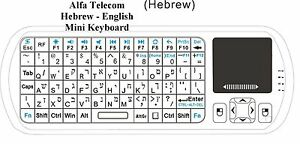 HE-EN-Hebrew-English-Mini-Keyboard-linux-android-pc-laser-backlight-amp-IR-Remote