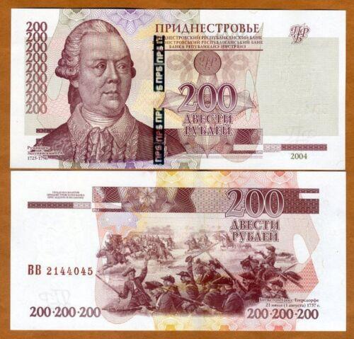 2004 UNC 2012 Transnistria Ex-USSR 200 rubles P-40c
