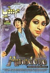 Humdono-Urdu-Farbe-Nadeem-Neu-LOLLYW00D-DVD