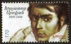 Armenia Stamps Mnh #467 Poet A Lovely Luster Khachatur Abovyan 200th Anniversary Of Birth