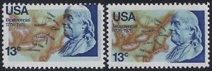 """1690 - Huge 2-Way Color Shift Error / EFO """"Benjamin Franklin"""" Mint NH"""