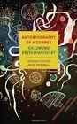 Autobiography of a Corpse by Sigizmund Krzhizhanovsky (Paperback, 2014)