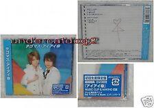 News Tegomass Aiaigasa Japan CD+DVD Limited Edition