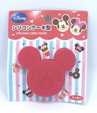 Official Disney Mickey Mouse Die Cut Head mini Silicone Cake Pudding Mold