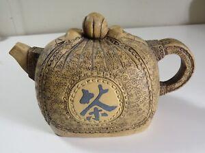 Vintage-Chinese-Yixing-Zisha-Clay-Teapot-Signed-Lid-amp-Bottom