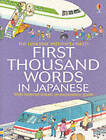 First 1000 Words: Japanese by Usborne Publishing Ltd (Paperback, 2002)