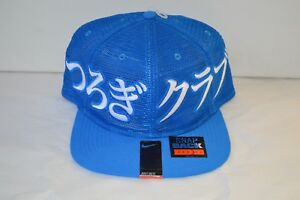 New  32 Nike Air Pro JAPAN QT S Rosche Blue Trucker Hat 745963 ... 95ef242bd1b9