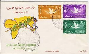Radient Premier Jour Timbre Egypte N° 410/412 Conference Des Peuples Afro-asiatique