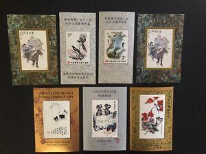 China-PRC-nice-colorful-beautiful-presentation-stamp-sheets-1980s-cinderellas