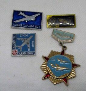 USSR Soviet Pin Badge lot civil aviation aircraft Airplane Air fleet ANT7 TU 124