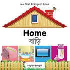 My First Bilingual Book - Home by Milet Publishing (Board book, 2011)