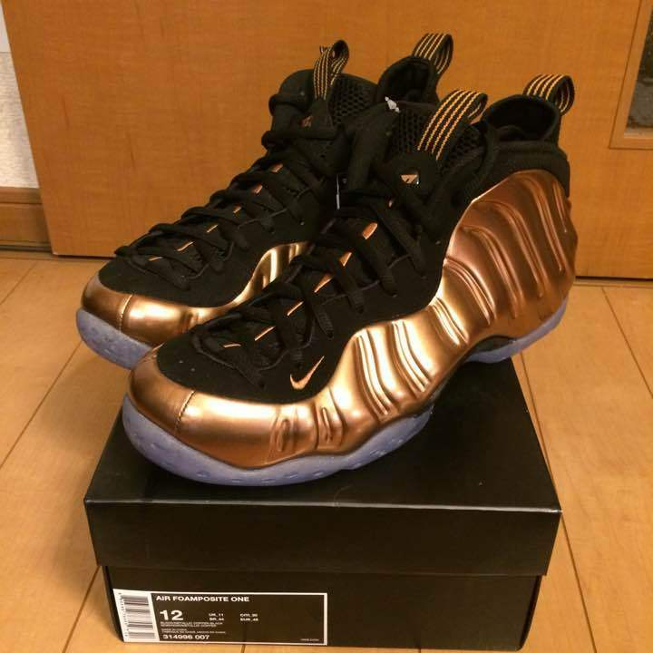 AIR FOAMPOSITE ONE air form port JIT 30cm from japan (5542