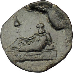 Odessos-in-Thrace-200BC-Rare-Ancient-Greek-Coin-Great-God-Cult-i29661