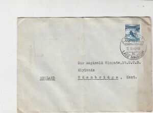 General Sir Francis Reginald Wingate 1948 Ascona cancel Stamps Cover ref R17329