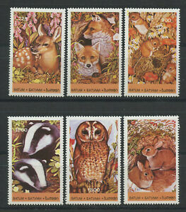 Deer-Rabbit-Owl-Badger-Fox-mnh-set-of-6-stamps-Batum