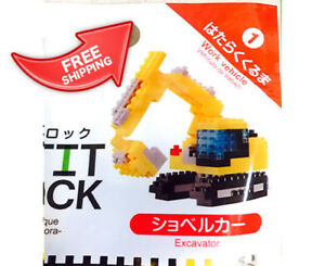 Image is loading DAISO-JAPAN-PETIT-BLOCK-Excavator-Free-shipping-with-