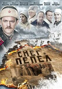 SNOW-AND-ASHES-SNEG-I-PEPEL-2015-WWII-MOVIE-4-EPISODES-ENGLISH-SUBTITLES-NTSC