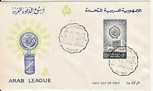 Marque De Tendance Premier Jour Timbre Egypte N° 524 Fete Des Meres