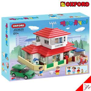 Oxford 2020 Crayon Shin-Chan HOUSE Brick Building Block Assembly Figures JG3625