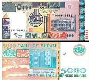 SUDAN-5000-5-000-Dinars-2002-Replacement-PICK-63-Prefix-TJ-NEW-UNC