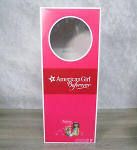 Empty American Girl Red Gift Box
