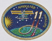 Patch Aerospaziale ISS Expedition 11 Soyuz TMA-6 A3186