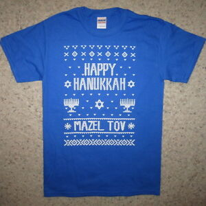 happy-hanukkah-ugly-sweater-christmas-party-mazel-tov-contest-winner-new-t-shirt