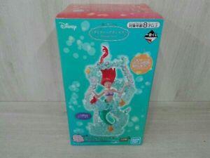 Disney Little Mermaid Ariel Ichiban Kuji Bandai  Last Prize Figure