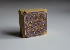 Tibetan Eight Auspicious Symbol and Ying Yang Carved Mini Wooden Block Print