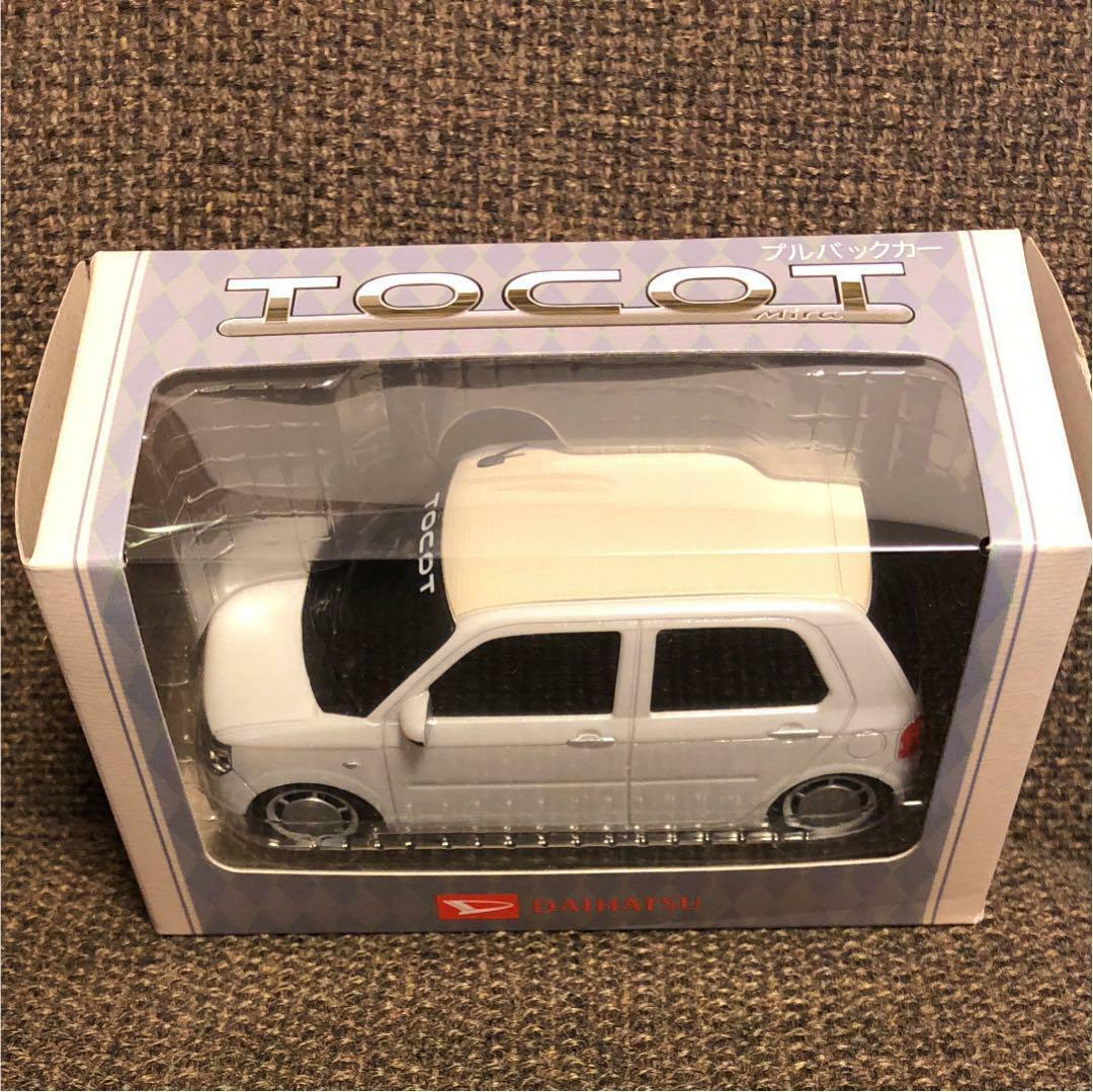 DAIHATSU tocot fricción coche de juguete Distribuidor Promo Raro no se venden en las tiendas