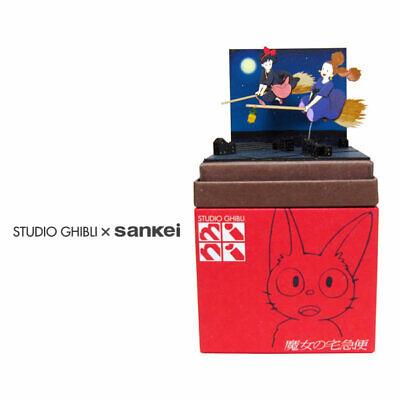 Sankei Studio Ghibli mini Kiki/'s Delivery Service Okino House Paper Craft