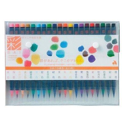 New Akashiya SAI Japanese Traditional 20 Colors Brush Watercolor Pen Japan