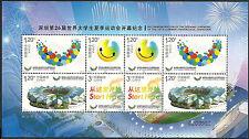 China 2011-11 26th Universiade Shenzhen Mini S/S 深圳第26屆世界大學生夏季運動會