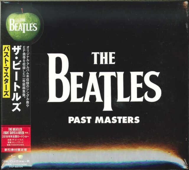 THE BEATLES-PAST MASTERS-JAPAN 2 CD I45