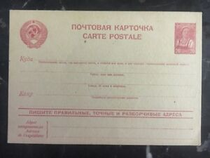 Mint-RUSSIA-USSR-Postal-Stationery-Postcard-20-Kon-Red