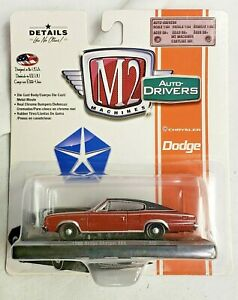 M2 Machines 1966 Dodge Charger 383 R47 Scale 1 64 Ebay