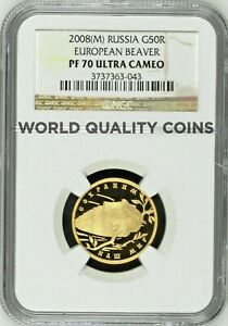 2008-Russia-Gold-Coin-50-Roubles-European-Beaver-Safe-Our-World-NGC-PF70-Rare