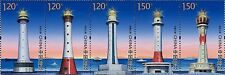 China 2016-19 Lighthouses MNH